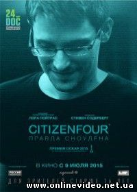 Citizenfour: Правда Сноудена (2015)