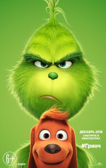 https://kino-serialy.net/12755-grinch-multfilm-2018-11-11.html