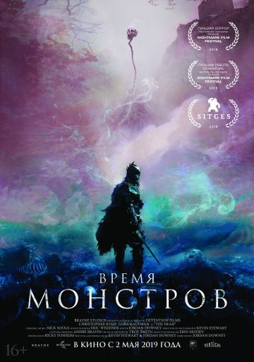 https://kino-serialy.net/13715-vremya-monstrov-film-2019-2020-05-11.html